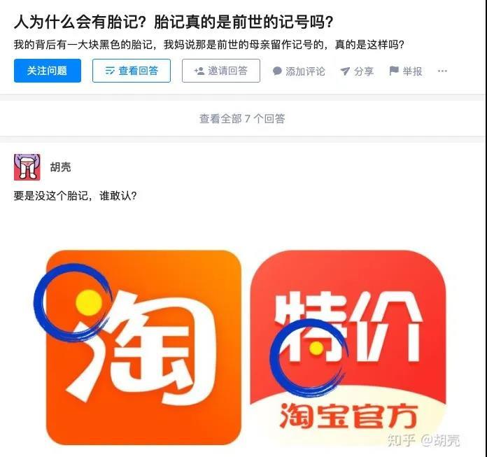 生了!生了!淘宝宣布淘宝特价版独立App上线