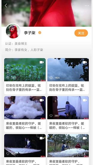"""020年视频号玩法详解"""""""