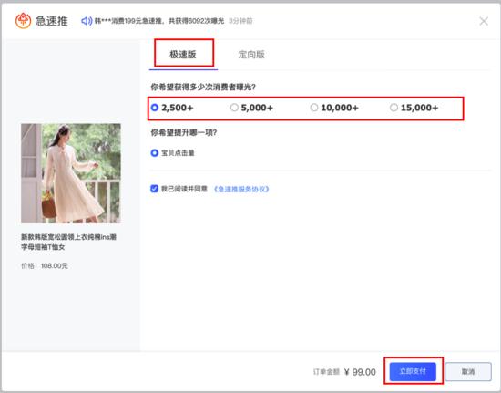 WeTool 团队和微信首次公开回应被封事件丨淘客头条