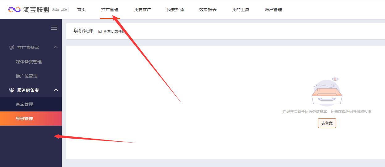 返利淘客关于7.15新规重要说明