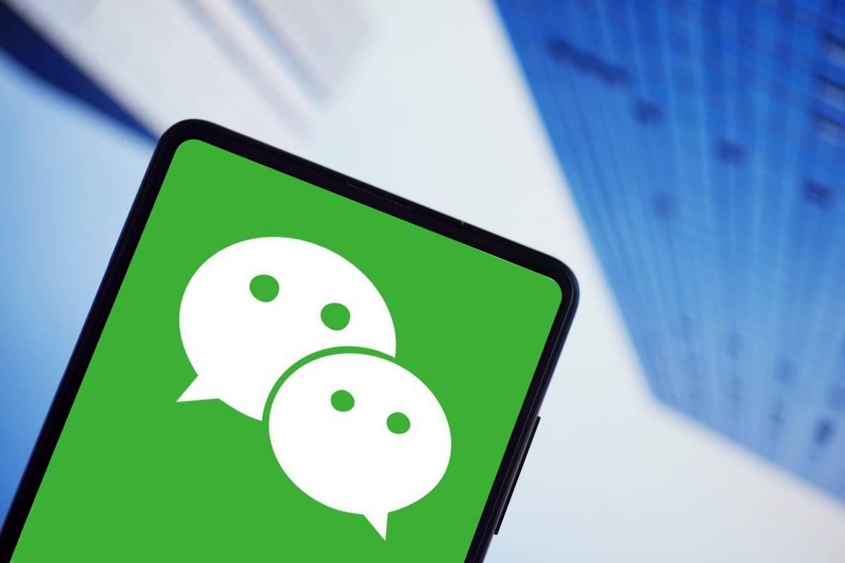 淘客给微信好友标注名称小技巧