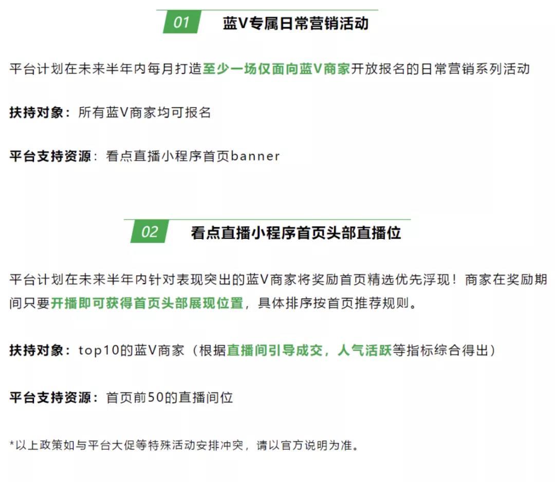 """月26日起,同一身份证重复注册的阿里妈妈账户将被注销丨淘客头条"""""""