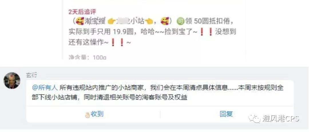 """小红书推出视频号;洋码头推出""""全民直播""""计划丨淘客头条"""