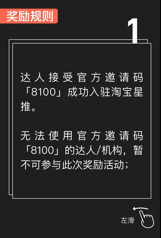 万元现金大奖排位赛火爆进行中!
