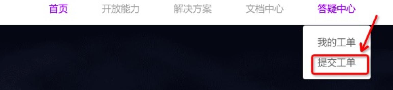 【重要】手淘对苹果ios14调整读淘口令内容
