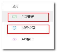 【淘客福利】免费领取共享淘客APP附图文教程