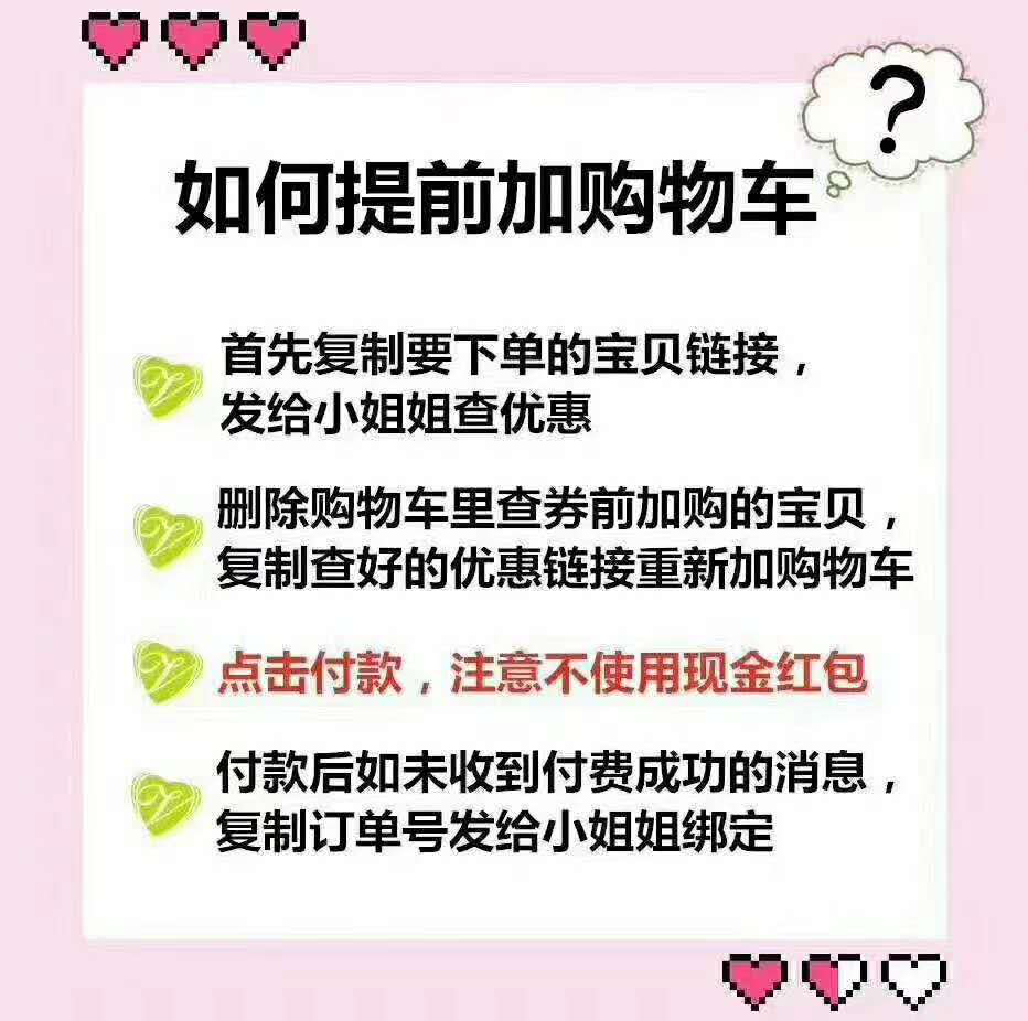 """020年淘客双十一朋友圈文案"""""""