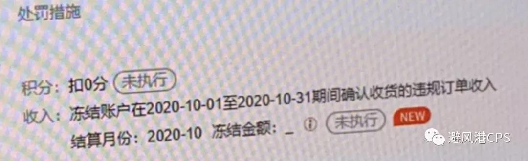淘宝联盟首波战报:新增100W淘客,100+位淘客破百万收入丨淘客头条