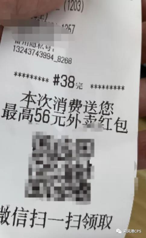 """1.4日起红包佣金按58%结算;外卖订单""""成""""引流淘客黄金广告位丨淘客头条"""""""