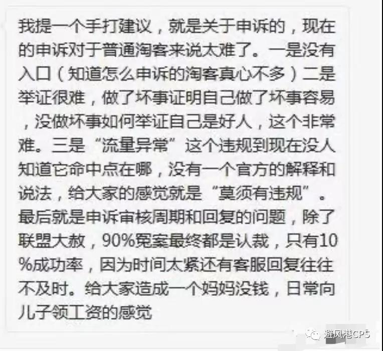 """""""群直播""""功能全面开放;大佬吐槽联盟申诉难丨淘客头条"""