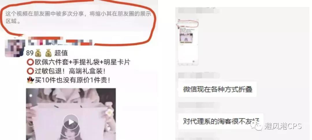 """淘客朋友圈视频被折叠;大佬晒""""淘宝逛逛""""收益惊人丨淘客头条"""