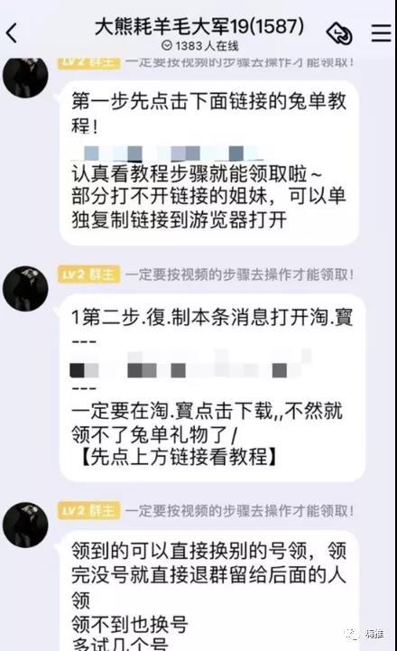 """淘宝特价版,""""羊毛党""""攻略!"""