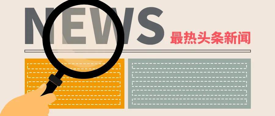 """021淘客线上引流渠道技巧分享"""""""