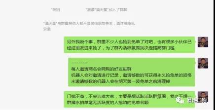 通过小红书+社群淘客玩法暴利月入20万的底层玩法逻辑拆解(狗哥)