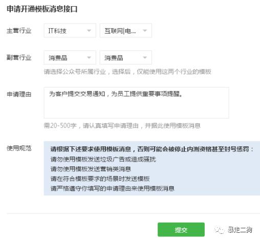 全析复盘:小白入局外卖CPS项目分层步骤保姆级教程,0-N+项目复盘模型全解