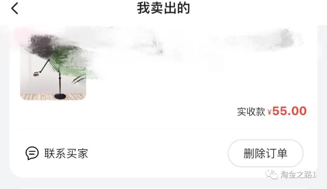 闲鱼无货源从0-1,新手小白10天卖货109单的实战分享(淘金之路)